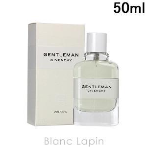 ジバンシイ GIVENCHY ジェントルマンコロン EDT 50ml [382374]|blanc-lapin
