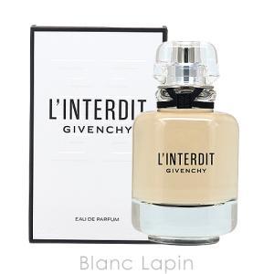 ジバンシイ GIVENCHY ランテルディ EDP 80ml [372153]|blanc-lapin