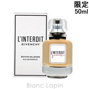 ジバンシイ GIVENCHY ランテルディミレジム EDP 50ml [422360]|blanc-lapin