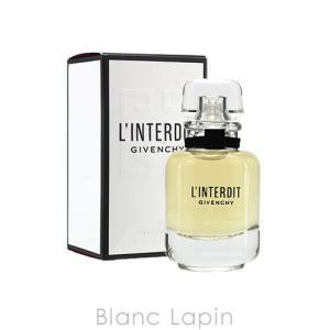 【ミニサイズ】 ジバンシイ GIVENCHY ランテルディ EDP 10ml [372177]|blanc-lapin