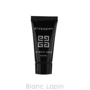 【ミニサイズ】 ジバンシイ GIVENCHY ソワンノワールクレーム 5ml [370401]|blanc-lapin