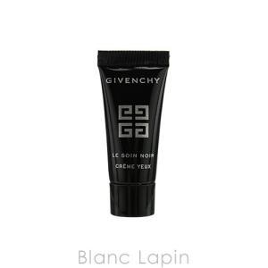 【ミニサイズ】 ジバンシイ GIVENCHY ソワンノワールクレームユー 2ml [370432]|blanc-lapin