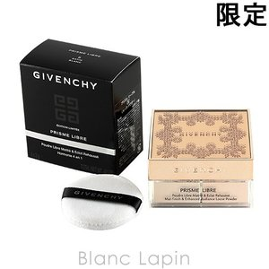 ジバンシイ GIVENCHY プリズム・リーブル #5 ホワイト・サテン 3gx4 [371521] blanc-lapin