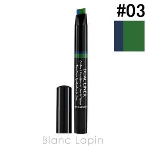ジバンシイ GIVENCHY デュアル・ライナー #03 ダイナミック 1.2g [377875]【メール便可】|blanc-lapin