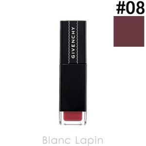 ジバンシイ GIVENCHY アンクル・アンテルディ #08 ステレオ・ブラウン 7.5ml [385832]【メール便可】【クリアランスセール】 blanc-lapin