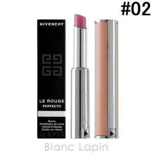 ジバンシイ GIVENCHY ルージュ・パーフェクト #02 インテンス・ピンク 2.2g [375680]【メール便可】|blanc-lapin