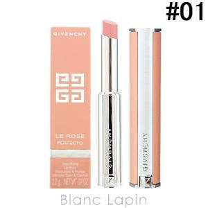 ジバンシイ GIVENCHY ローズ・パーフェクト #01 PERFECT PINK 2.2g [387942]【メール便可】【決算キャンペーン】|blanc-lapin