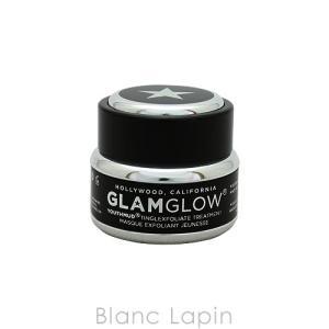 【ミニサイズ】 GLAMGLOW グラムグロウ ユースマッドティングレックスフォリエイトトリートメント 15g [224163]|blanc-lapin