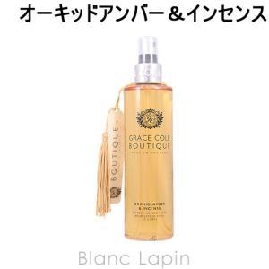 BLANC LAPIN - グレースコール(ブランド)|Yahoo!ショッピング