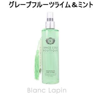 グレースコール GRACE COLE ボディミスト グレープフルーツライム&ミント 250ml [624837]|blanc-lapin