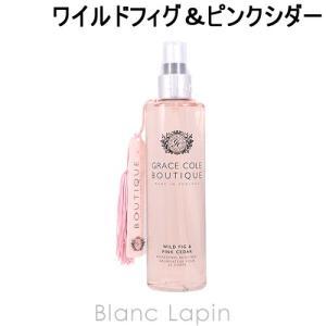 グレースコール GRACE COLE ボディミスト ワイルドフィグ&ピンクシダー 250ml [624806]|blanc-lapin