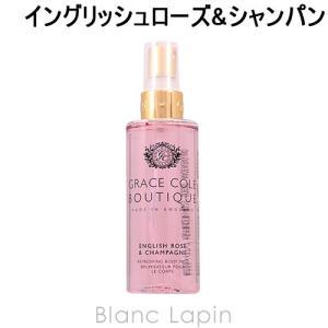 グレースコール GRACE COLE ボディミスト イングリッシュローズ&シャンパン 100ml [692720]|blanc-lapin