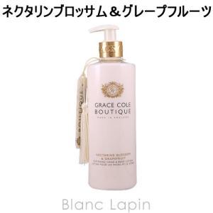 グレースコール GRACE COLE ハンド&ボディローション ネクタリンブロッサム&グレープフルーツ 500ml [641810]|blanc-lapin