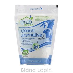 グラブグリーン GRAB GREEN ブリーチオルタナティブ無香料 432g [002043]|blanc-lapin