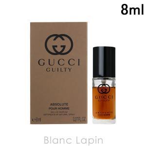 【ミニサイズ】 グッチ GUCCI ギルティアブソリュートプールオム EDP 8ml [344300]|blanc-lapin