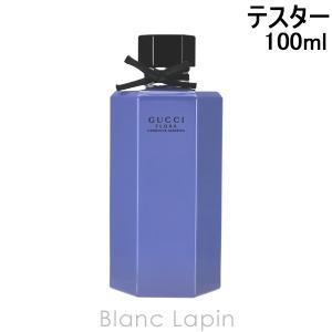 【テスター】 グッチ GUCCI フローラゴージャスガーデニア EDT 100ml [077055]|blanc-lapin