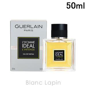 【箱・外装不良】ゲラン GUERLAIN ロムイデアルインテンス EDP 50ml [134928]|blanc-lapin