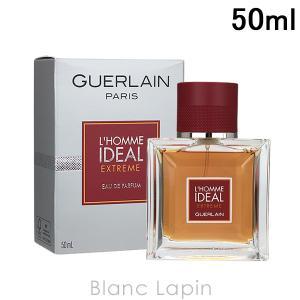 ゲラン GUERLAIN ロムイデアルエクストレム EDP 50ml [304352]|blanc-lapin