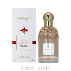 ゲラン GUERLAIN アクアアレゴリアローザロッサ EDT 75ml [135161]|blanc-lapin