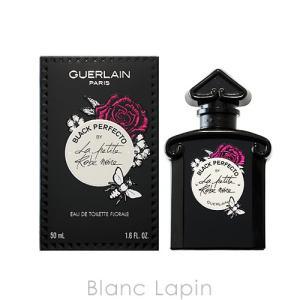 ゲラン GUERLAIN ラプティットローブノワールブラックパーフェクトフローラル EDT 50ml [135277]|blanc-lapin
