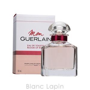 ゲラン GUERLAIN モンゲランブルームオブローズ EDT 50ml [137042]|blanc-lapin
