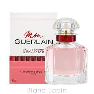 ゲラン GUERLAIN モンゲランブルームオブローズ EDP 50ml [139459] blanc-lapin