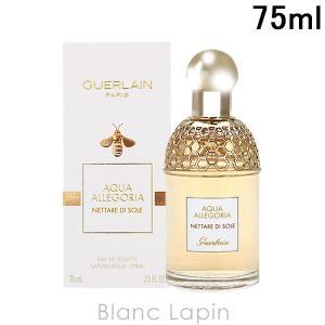 ゲラン GUERLAIN アクアアレゴリア ネッターレディ ソーレ EDT 75ml [142831]|blanc-lapin