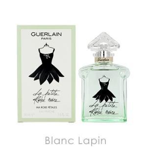 ゲラン GUERLAIN ラプティットローブノワールオーフレッシュ EDT 50ml [117303]|blanc-lapin