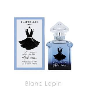 ゲラン GUERLAIN ラプティットローブノワールインテンス EDP 30ml [131989] blanc-lapin
