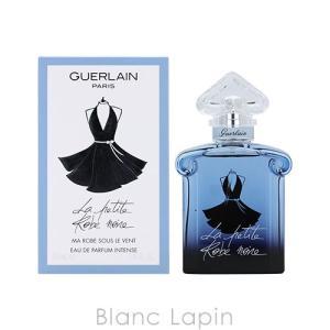 ゲラン GUERLAIN ラプティットローブノワールインテンス EDP 50ml [131996] blanc-lapin