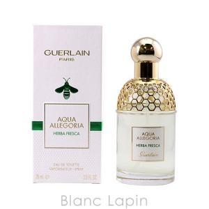 ゲラン GUERLAIN アクアアレゴリアハーバフレスカ EDT 75ml [109575]|blanc-lapin