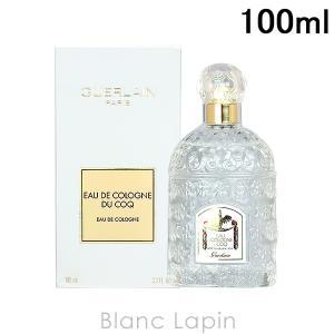 ゲラン GUERLAIN オーデュコック EDC 100ml [217461] blanc-lapin