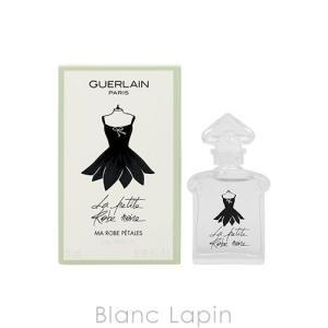 【ミニサイズ】 ゲラン GUERLAIN ラプティットローブノワールオーフレッシュ EDT 5ml [426102] blanc-lapin