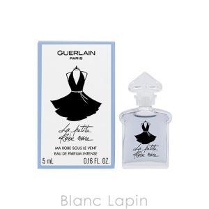 【ミニサイズ】 ゲラン GUERLAIN ラプティットローブノワールインテンス EDP 5ml [512102] blanc-lapin