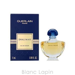 【ミニサイズ】 ゲラン GUERLAIN シャリマー EDP 5ml [421060]|blanc-lapin