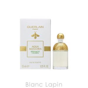 【ミニサイズ】 ゲラン GUERLAIN アクアアレゴリアベルガモットカラブリア EDT 7.5ml [428465]|blanc-lapin