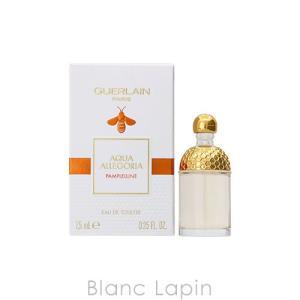 【ミニサイズ】 ゲラン GUERLAIN アクアアレゴリアパンプルリューヌ EDT 7.5ml [046679]|blanc-lapin