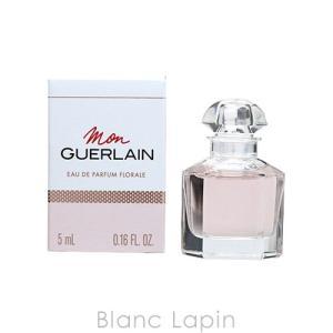 【ミニサイズ】 ゲラン GUERLAIN モンゲランフローラル EDP 5ml [429226]|blanc-lapin