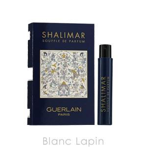 【ミニサイズ】 ゲラン GUERLAIN シャリマースフルドゥパルファン EDP 0.7ml [512720]|blanc-lapin