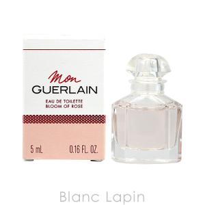 【ミニサイズ】 ゲラン GUERLAIN モンゲランブルームオブローズ EDT 5ml [431199]|blanc-lapin