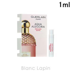 【ミニサイズ】 ゲラン GUERLAIN アクアアレゴリア グラナダサルヴィア EDT 1ml [514861]|blanc-lapin