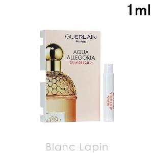 【ミニサイズ】 ゲラン GUERLAIN アクアアレゴリア オランジェソレイヤ EDT 1ml [514854]|blanc-lapin