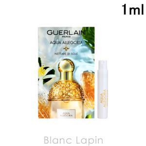 【ミニサイズ】 ゲラン GUERLAIN アクアアレゴリア ネッターレディ ソーレ EDT 1ml [515943]|blanc-lapin