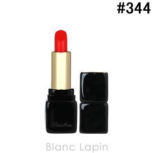 【ミニサイズ】 ゲラン GUERLAIN キスキス #344 セクシーコーラル 1.4g [428458]【メール便可】|blanc-lapin
