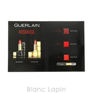 【ミニサイズ】 ゲラン GUERLAIN キスキス&キスキスマットセット 0.2gx3 [514168]【メール便可】|blanc-lapin