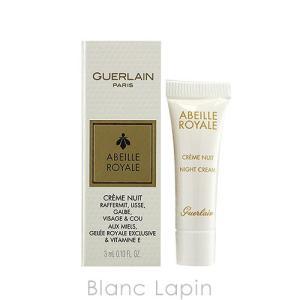 【ミニサイズ】 ゲラン GUERLAIN アベイユロイヤルナイトクリーム 5ml [430956/513819]【メール便可】|blanc-lapin