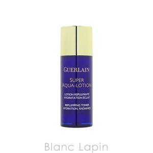 【ミニサイズ】 ゲラン GUERLAIN スーパーアクアローション 40ml [503681]|blanc-lapin