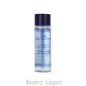 【ミニサイズ】 ゲラン GUERLAIN スーパーアクアローション 15ml [503650]【メール便可】|blanc-lapin