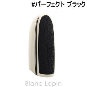ゲラン GUERLAIN ルージュジェ ケース #パーフェクト ブラック [427334]【メール便可】|blanc-lapin