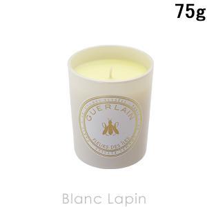 【ノベルティ】 ゲラン GUERLAIN フルールドアイリスセンティットキャンドル 75g [427956]|blanc-lapin